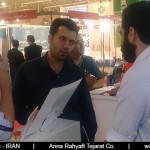 نمایشگاه صنعت آب و فاضلاب تهران (واتکس۲۰۱۶)